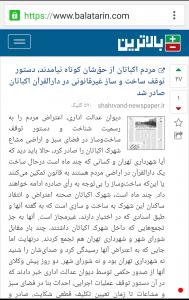 Screenshot_2015-07-04-15-42-22