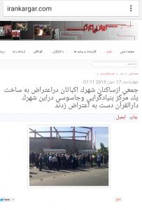 Screenshot_2015-07-04-15-44-03